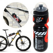 Discovery Fitness Sports Gym Outdoor Mountain Bike Portable Bicycle 650ml Water Bottle With Cover Ca
