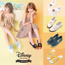 Gracegift-Disney Winnie the Pooh Tsum Tsum Flats/Slip-ons/Sneakers/Women/Ladies/Girls