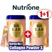 [1+1 EVENT] BBLAB Collagen *Collagen Powder / Fish Collagen / Korea best seller / Marine Collagen