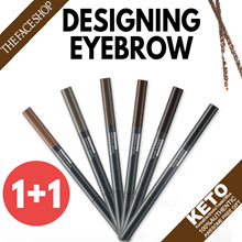 [the face shop] designing eyebrow 1+1/eye brow pencil