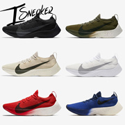 best service ee2f3 6b907 Qoo10 - Sneakers Items on sale  (Q·Ranking):Singapore No 1 .