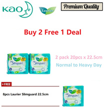 Kao Laurier super slimguard Buy 2 Free 1 Deal - 22.5cm - Normal to Heavy