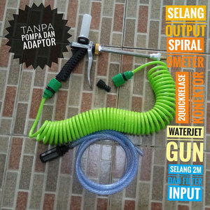 Spiral 9meter Input and Output Hose Package with Water Jet Gun SJ0123