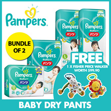 [Pampers] Baby Dry Pants 2 Cartons + Free Fisher Price Walker