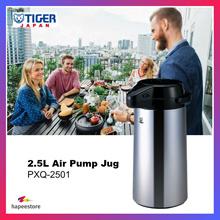 Tiger 2.5L Air Pump Jug I PXQ-2501 I Vacuum Insulated Glass Liner I Slim Body I 360 Swivel Base