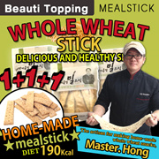Launch Event!!★1+1+1★Free Shipping★190kcal Diet Snack [Mealstick] 85% Whole Wheat Stick Cookie