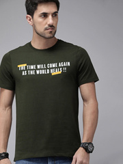 Olive Quote Print Tshirt