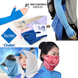 ★ Face sun shade UV protection ★ Hand arm Sleeves Sunblock / Half glove / SunShade Cap Hat