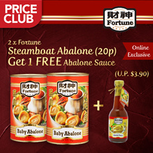 [Fortune] Reunion Bundle - 2 x Fortune Baby Abalones (20p) FREE Fortune Abalone Sauce