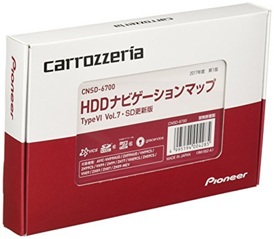 Carrozzeria (Pioneer) Car HDD Cyber navigation map TypeVI Vol 7 SD  CNSD-6700 [FREE EMS]