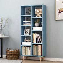 [Agoramart] Modern Multi-Function Wooden Bookcase Shelf