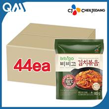 bibigo Stir Fried Kimchi 80g x 44ea (1box)