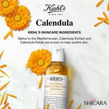 Kiehls Classic! Best Seller! Calendula Herbal Extract Alcohol-Free Toner