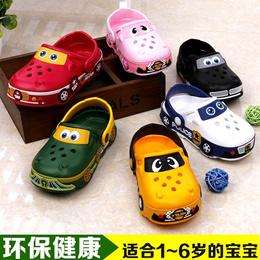 Kids Car Cartoon Waterproof Sandal Slip on Shoes