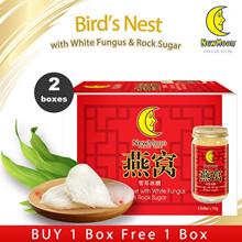 [Buy 1 Free 1] New Moon Birds Nest with White Fungus Rock Sugar 6 bottles x 150ml