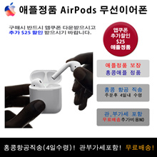 Apple Apple AirPad Bluetooth earphone / genuine Apple / excellent sound / battery lasts 24 hours