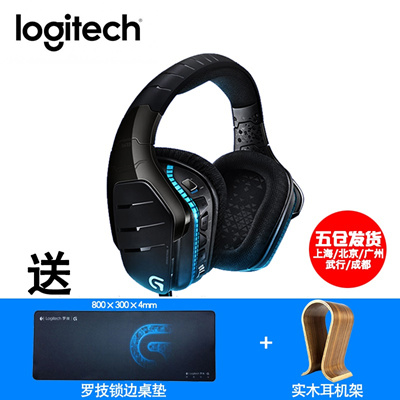Logitech / Logitech G633 RGB game Dolby 7 1 surround sound headphones  headset desperately to eat chi
