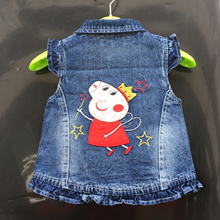 Peppa Pig jean vest jacket for baby toddler 75cm to 110cm
