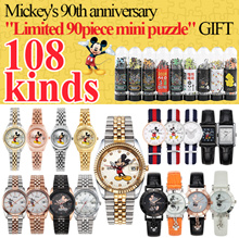 ♥Mickey Mouse 90th birthday♥[Disney]  Best 108 style watch collection♥ Free gift