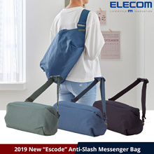 ★ELECOM Japan★ | ESCODE MS | Anti-Slash Security Messenger Bag / Sling Bag / Water Repellent