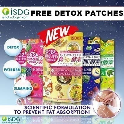 FREE DETOX PATCHES! [ISDG] AUTHORISED SELLER Deals for only S$21.6 instead of S$0