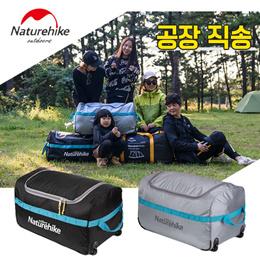 NatureHike/可折叠野营旅行包防水旅行包露营装备超大号旅行袋大号/NH18X027-M