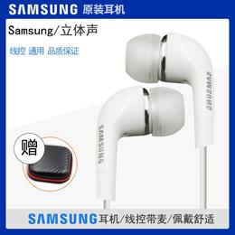 Samsung headset original authentic in-ear S4 C7 c9pro C5 A9 A7 S5 s7edge S6