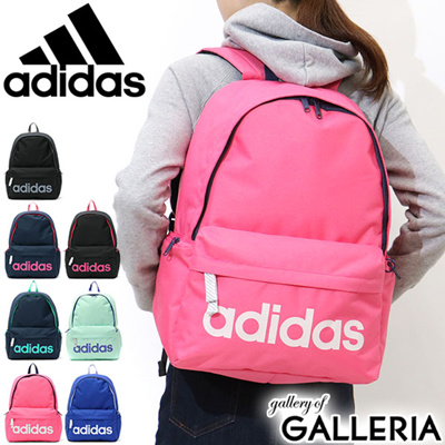 3e3793cb1b2c COUPON  Adidas rucksack adidas school bag rucksack daypack commuting bag  school sports 23L 47892