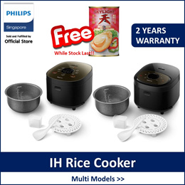Philips HD4528/62 | HD4535/62 Avance Collection IH Rice Cooker
