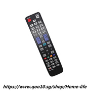 AA59-00465A Remote fit for Samsung 3D Smart TV AA59-00508A AA59-00465A