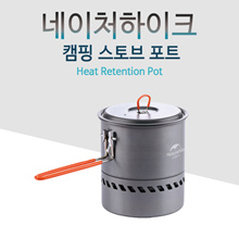 Naturehike Heat Retention Pot / Heat  Pot / Aluminum Alloy / Camping / Outdoor