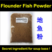 Flounder Fish Powder (500g) ★ Dried Flounder Fish Seasoning Powder ★ Fish Stock Powder