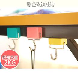Japanese Style Magnetic Hooks