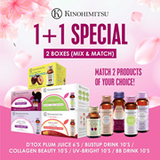Kinohimitsu Beauty Collagen Drink/ BB Drink/ Bust Up/Plum/UVBright- MixnMatch 10sx2