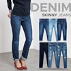 LIMITED STOCK! Branded Denim Skinny Jeans/6 Model/Premium Quality/Celana Panjang Wanita/Celana Denim