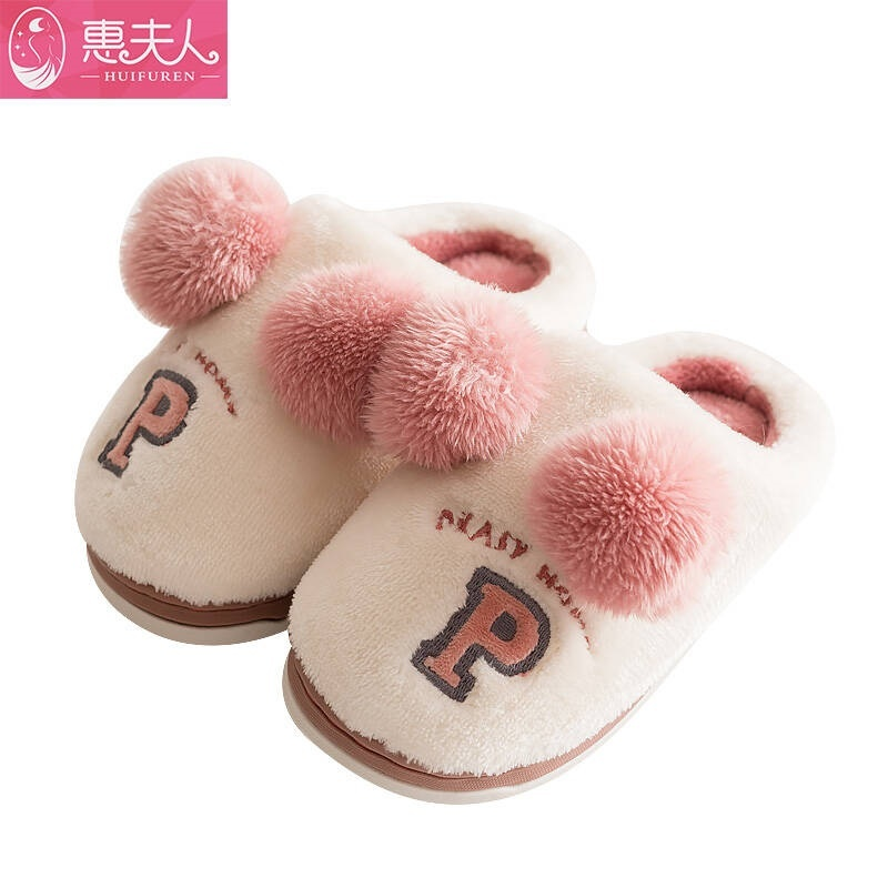 46f3e270996 Qoo10 - Mrs. Hui children Cotton Slippers girl child Winter Baby ...