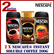 [1+1] 2 x NESCAFE Instant Soluble Coffee 200g (Assorted)