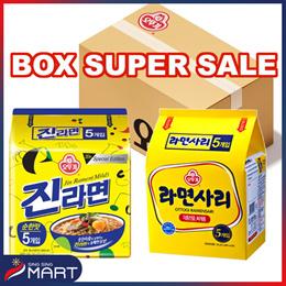 Korean Instant Noodles ◆Bulk sale Box deal◆Ramen Jin Ramyun 40ea plain noodle 48ea SINGSINGMT
