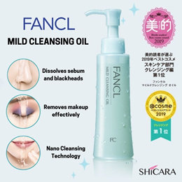 [Summer Edition 2020!] Fancl Mild Cleansing Oil - SHICARA