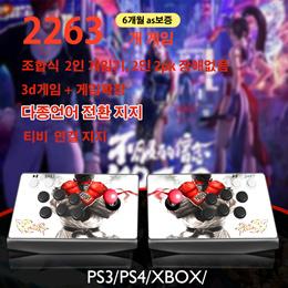 家用街机6S /plus 月光宝盒11  1500/ 3D 3188戏/拳皇/可拓展游戏/无角摇杆