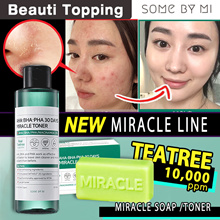 ★Qoo10 Lowest Price★SOMEBYMI★Miracle Toner_150ml / Miracle Cleansing Bar[Beauti Topping]