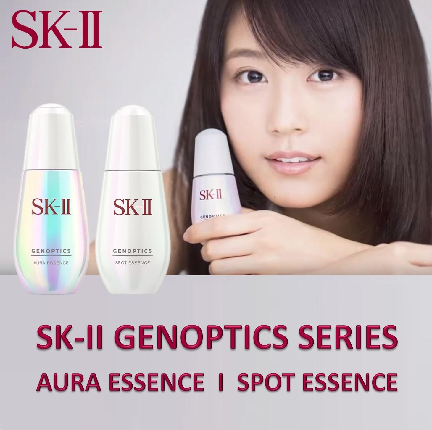 fit to viewer. prev next. New Launch - SK-II GenOptics Spot Essence ...