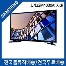 Samsung LED TV UN32M4000AFXKR / 32 inch / stand type /