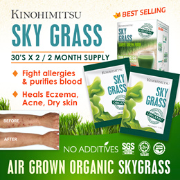 [2MTH SUPPLY] SkyGrass 30sx2 - Organic Wheatgrass* Fight Eczema / Boost Immunity /Balance ph