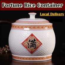 ➤10kg 12.5kg Porcelain Rice Container➤Ceramic Pot➤Multipurpose Container➤Rice Storage➤ Fortune Pot