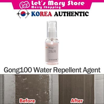 06.Gong100 Water Repellent Agent