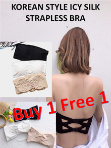 KOREAN ICY SILK BRA|| BUY 1 GET 1 FREE|| SOFT AND COMFORTABLE|| VERY STRETCHABLE||