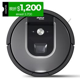 現貨原裝正品Irobot Roomba 960 掃地機掃地機器人