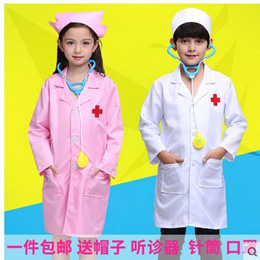 Childrens little doctor nurse costume kindergarten occupation show costumes at home white gown cost