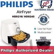 ★ BUY 1 GET FREE GIFT - Philips HD9216/ HD9218/ HD9240 Airfryer ★ (2 Years Warranty)